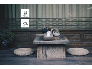 Lijiang Shuhe Qingtao Inn, Penziony  Lijiang - big - 91
