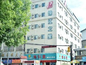 Jinjiang Inn Kunming Chenggong Square Dounan Flower Market