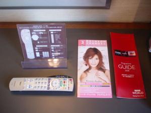 Center Hotel Toyota, Nízkorozpočtové hotely  Toyota - big - 20