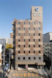 Center Hotel Toyota, Nízkorozpočtové hotely  Toyota - big - 24