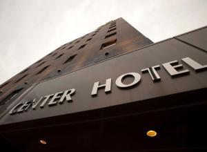Center Hotel Toyota, Nízkorozpočtové hotely  Toyota - big - 23