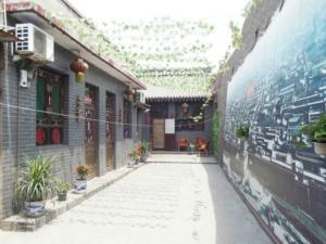 Pingyao Gold Dragon Guest House, Guest houses  Pingyao - big - 14