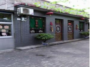 Pingyao Gold Dragon Guest House, Guest houses  Pingyao - big - 12