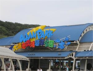 Dalian Dafu Hotel, Отели  Далянь - big - 7