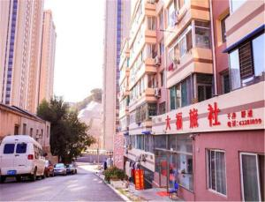 Dalian Dafu Hotel, Отели  Далянь - big - 10