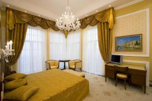 Aton Hotel, Hotel  Krasnodar - big - 21