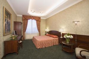 Aton Hotel, Hotel  Krasnodar - big - 8
