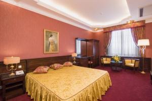 Aton Hotel, Hotel  Krasnodar - big - 32