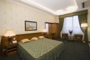 Aton Hotel, Hotel  Krasnodar - big - 29
