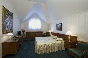 Aton Hotel, Hotel  Krasnodar - big - 27