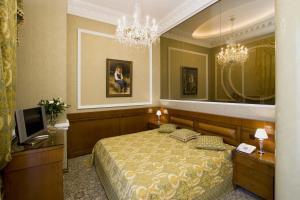 Aton Hotel, Hotel  Krasnodar - big - 12