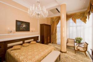 Aton Hotel, Hotel  Krasnodar - big - 5