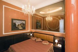 Aton Hotel, Hotel  Krasnodar - big - 38