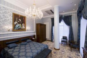 Aton Hotel, Hotel  Krasnodar - big - 37