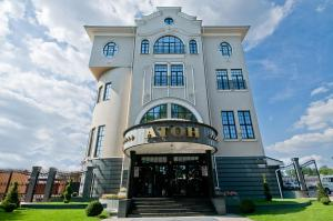 Aton Hotel, Hotel  Krasnodar - big - 1