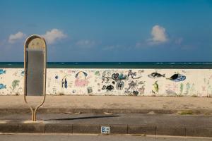 First Street Okinawa Yomitan-son Oceans, Апартаменты  Yomitan - big - 31