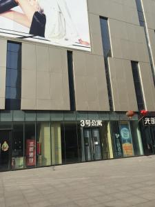 Wanda Apartment, Ferienwohnungen  Shijiazhuang - big - 21