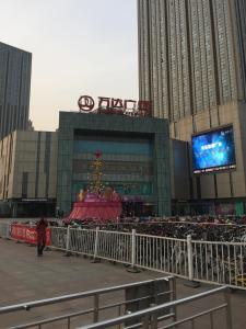 Wanda Apartment, Ferienwohnungen  Shijiazhuang - big - 22