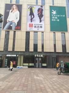 Wanda Apartment, Ferienwohnungen  Shijiazhuang - big - 23
