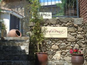 Enipnion Apartments, Apartments  Kakopetria - big - 164