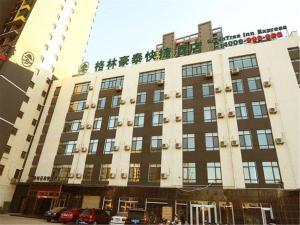 GreenTree Inn Hebei Qinhuangdao Peace Avenue Express Hotel, Hotels  Qinhuangdao - big - 26