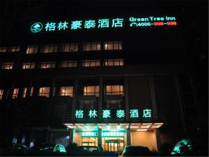 GreenTree Inn QinHuang Island Railway Station Business Hotel, Hotely  Qinhuangdao - big - 31