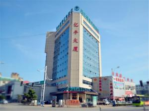 GreenTree Inn Hebei Qinhuangdao Northeastern University Zhujiang Road Shell Hotel, Hotely  Qinhuangdao - big - 1