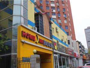 Home Inn Shijiazhuang West Zhongshan Road Jinding Apartment, Hotels  Shijiazhuang - big - 28