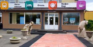 Гостиница КёнигАвто, Калининград