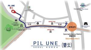 Guest House Pil Une, Pensionen  Seoul - big - 68