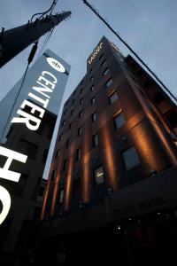 Center Hotel Toyota, Nízkorozpočtové hotely  Toyota - big - 17