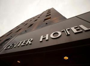Center Hotel Toyota, Nízkorozpočtové hotely  Toyota - big - 1