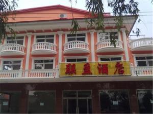 Lian Yin Inn, Отели  Циньхуандао - big - 5