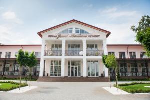 Hotel Grand Aristocrate