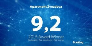 Apartment Zvezdova, Apartmanok  Omszk - big - 36