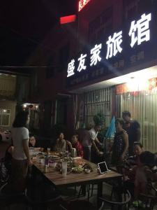 Laoshan Shengyoujia Guesthouse, Vendégházak  Csingtao - big - 17