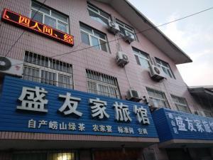Laoshan Shengyoujia Guesthouse, Vendégházak  Csingtao - big - 12