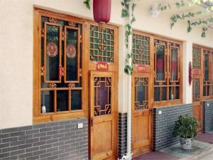 Changjuyuan Guesthouse, Affittacamere  Pingyao - big - 7