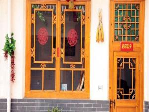 Changjuyuan Guesthouse, Affittacamere  Pingyao - big - 11