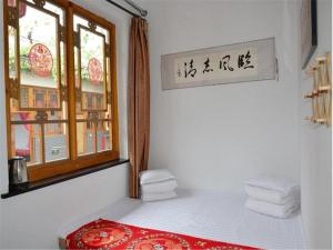 Changjuyuan Guesthouse, Affittacamere  Pingyao - big - 12