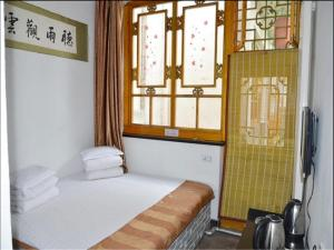 Changjuyuan Guesthouse, Affittacamere  Pingyao - big - 13