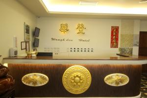 Hua Don Hotel, Hotely  Jian - big - 54