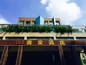 D6 Hotel (Chengdu South Railway Station), Отели  Чэнду - big - 15