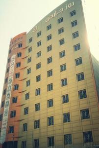 Rose Garden Hotel, Hotel  Riyad - big - 1