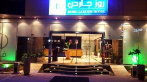 Rose Garden Hotel, Hotel  Riyad - big - 64