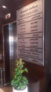Rose Garden Hotel, Hotel  Riyad - big - 20