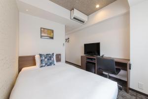 Cozy Single Room - Non-Smoking