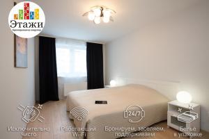 Apartments Etazhi na Kosmonavtov, Appartamenti  Ekaterinburg - big - 79