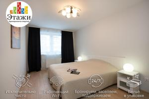 Apartments Etazhi na Kosmonavtov, Appartamenti  Ekaterinburg - big - 78
