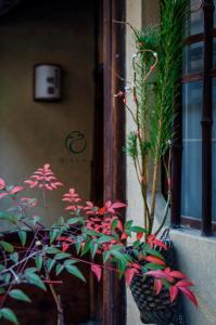 Kumo Machiya Villa Gion, Дома для отпуска  Киото - big - 26